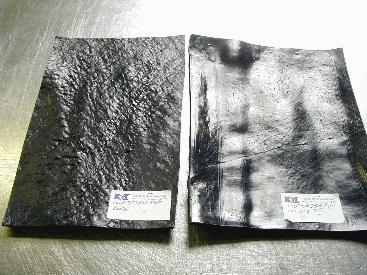 Increased Conductivity Carbon Black / Polyethylene